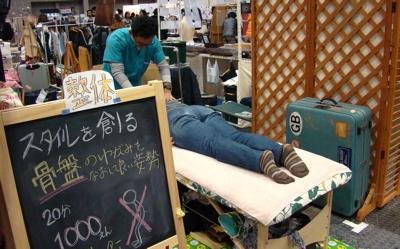 クリエイタイーズマーケット2008の様子