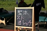 2009ジャパントライアスロンスーパー駅伝・個人スプリント大会in長良川大会-2