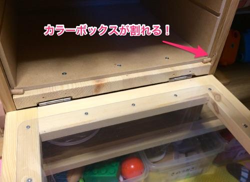 oven-door-2