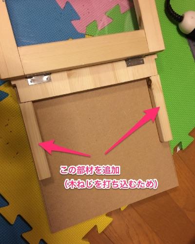 oven-door-3