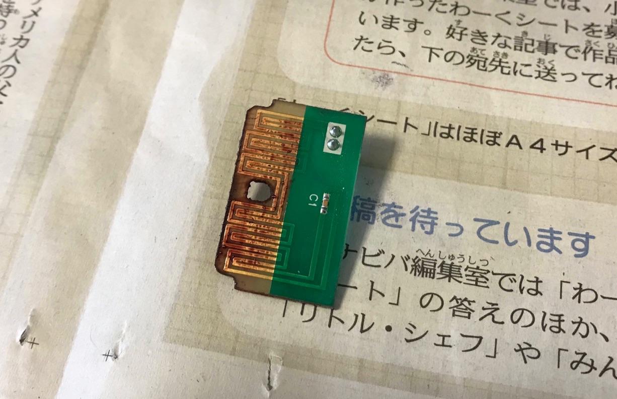 廃インクパッドのセンサー基板